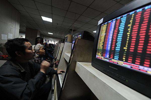 大陸股市遭遇兩週最大跌幅