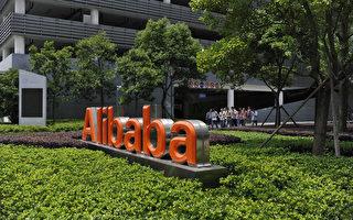 华邮:阿里巴巴IPO对美投资者意味什么