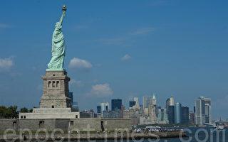 調查:超過40%紐約人想搬離紐約州