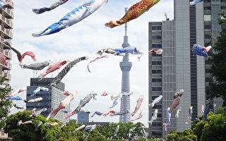 「魚躍龍門」 日本兒童日的中華心