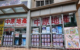 中国楼市危机波及香港 大陆房企拖欠佣金