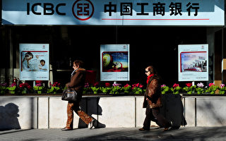 中國五大銀行實情公布 業績「慘不忍睹」