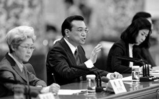 國際投行:李克強暗示經濟政策放寬或加速