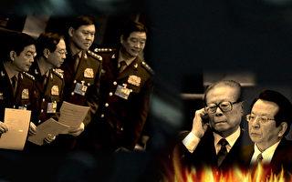 曾慶紅被內部調查 江遊説前元老上書阻止遭拒絕