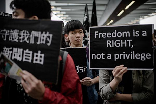 世界纪念新闻自由日  报告:中国没有新闻自由