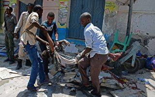 索马利亚首都炸弹攻击 7死