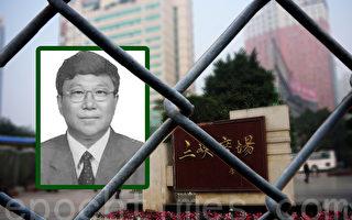 【杨宁】重庆首个省部级高官落马 曾为薄熙来唱红造势