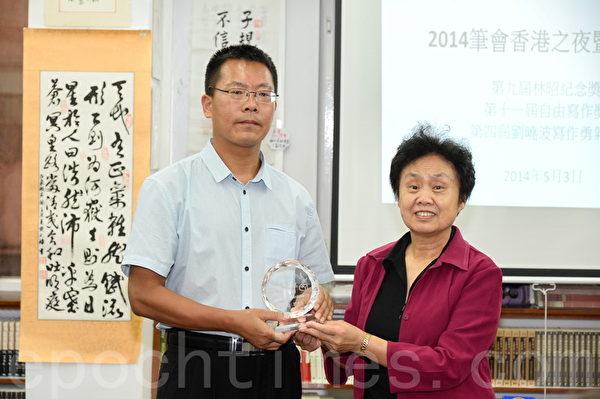 獨立中文筆會頒獎。滕彪(左)和澳洲作家齊家貞(右)。(宋祥龍/大紀元)