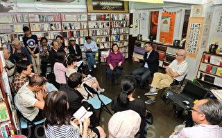 独立中文笔会日前在香港颁奖,4位得奖者均因自由受限或健康问题缺席此次领奖活动,颁奖人高瑜亦突然失踪,与会学者忧新闻自由进一步受到打压。(宋祥龙/大纪元)