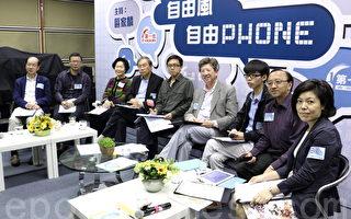 香港民建聯政改「篩選方案」各方譴責