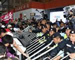 高鐵香港段醜聞引發又一波反高鐵浪潮。多個團體遊行抗議工程浪費公帑,期間與警發生推撞。(蔡雯文/大紀元)