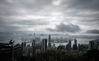 混改央企7成盈利?專家:中共玩債轉股遊戲