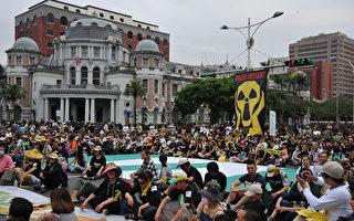 核四争议再聚焦 台湾非核不可吗?