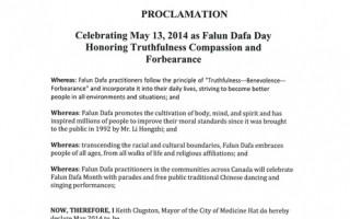 加拿大麥迪森市市長褒獎法輪大法