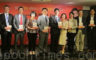 从农家子弟到台大副校长 陈良基创新人生