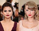 2014年5月5日,賽琳娜與泰勒出席紐約大都會博物館時裝學院「查爾斯•詹姆斯:超越時尚」慈善晚宴。(大紀元合成圖/Getty Images)