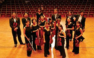 向史特勞斯致敬 台灣絃樂團「世界的變容」音樂會