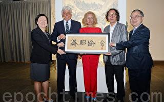 美億萬富翁 捐一億助香港藝術發展