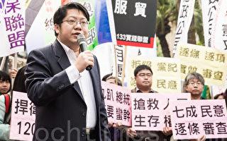 台湾服贸开放美发业 牺牲弱势产业就业权