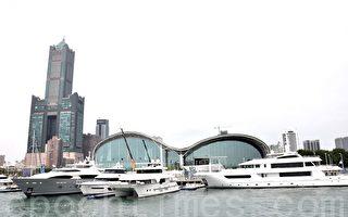 组图:亚洲室内规模最大 台国际游艇展