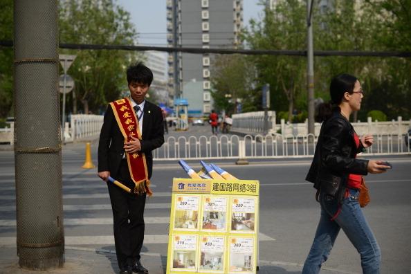 北京鄭州救樓市 專家警告:放大風險