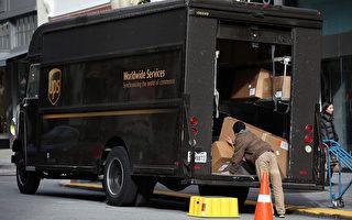 UPS誤遞包裹 美民眾收到政府無人機零件