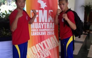 世界杯泰拳赛 中华队2金3银2铜