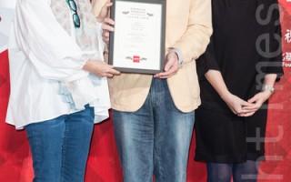 《KANO》 PK《总铺师》争百万首奖
