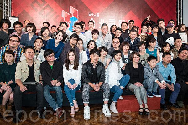 第16屆台北電影獎5月9日在台北公布入選影片,電影節主席張艾嘉(前右5)與入圍影片的導演、演員和劇組人員大合照。(陳柏州/大紀元)