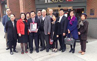 人权博物馆筹款 华社领袖吁民众参与