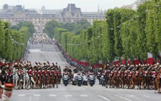 组图:法国隆重纪念二战胜利69周年