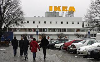 Ikea瑞典首间店 将改成博物馆