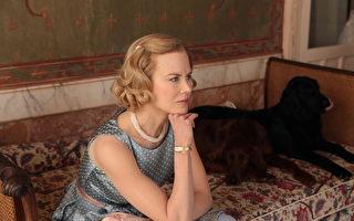 诠释摩纳哥王妃  《为爱璀璨》非传记片