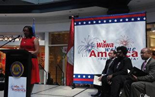 WAWA欢迎美国预告国庆精彩活动