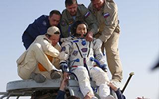 日首位国际太空站指挥官返地球