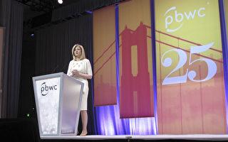 职业妇女大会:成功不再是金钱与权力