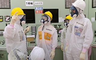 美駐日大使首訪福島第一核電廠