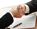 具備哪些性格特點才適合從事商務工作?