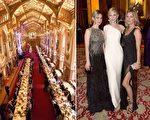 2014年5月13日,由威廉王子主持的「皇家馬斯登」慈善晚宴在溫莎堡舉辦,眾多明星和名流受邀出席。(Doug Seeburg-Pool/Getty Images)