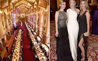 组图:群星出席温莎堡英王室慈善晚宴