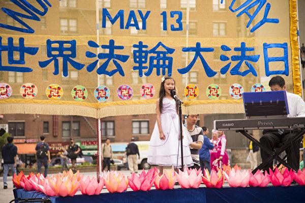 2014年5月15日為了慶祝世界法輪大法日,部分紐約法輪功學員於聯合廣場舉辦慶祝活動。(戴兵/大紀元)