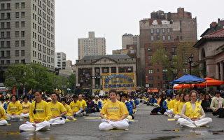 纽约联合广场 法轮功学员亲叙神奇经历