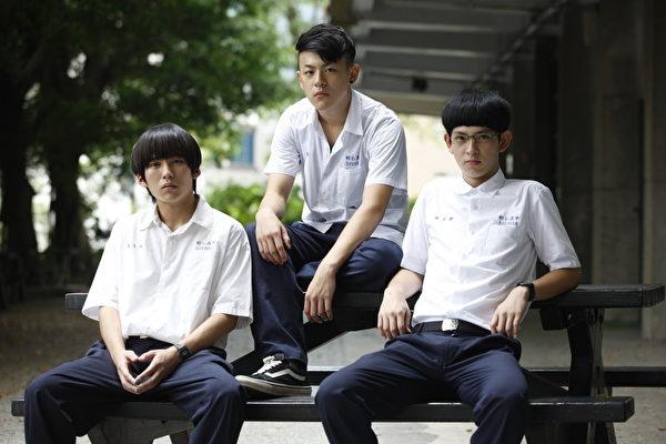 《共犯》左起巫建和、鄭開元、鄧育凱。新人表現值得期待。(台北電影節提供)