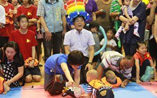 台东婴幼儿奥林匹克 趣味横生