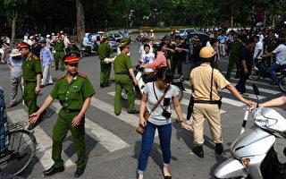 越南小規模反中抗議 迅速遭警驅離