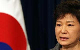朴槿惠为船难流泪致歉 宣布解散海洋警察厅