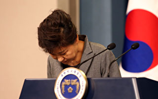 朴槿惠宣布解散海洋警察厅