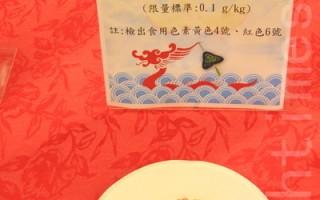 端节食品稽查  虾米常上榜