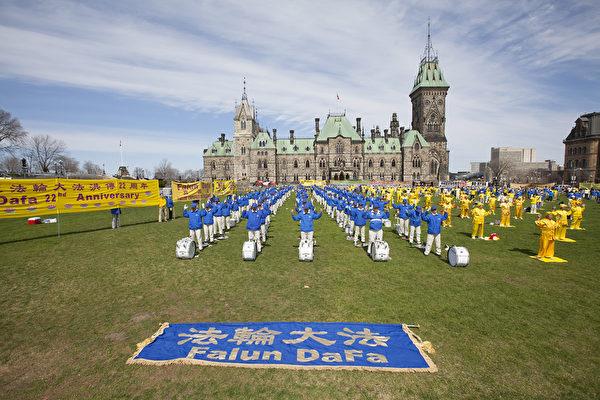 5月7日,來自加拿大東部城市的四百餘名法輪功修煉者匯聚加拿大首都國會山前,慶祝法輪大法洪傳世界22週年。(艾文/大紀元)