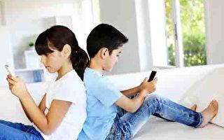 过度使用手机 罹患脑癌风险高